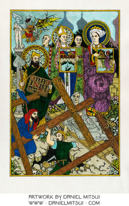 INVENTION of the HOLY CROSS