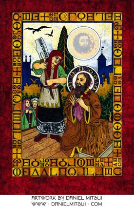 MARTYRDOM of ST. THOMAS MORE