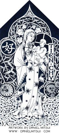 BLUE VIRGIN MARY & CHILD